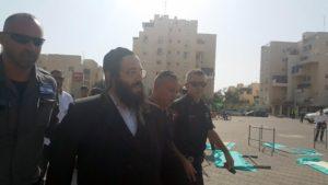 Haredi Protester