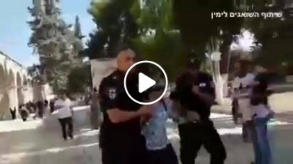 Jewish Woman Being Assaulted on Temple Mount