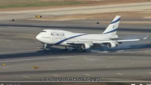 NFL Stars Arrive in Israel