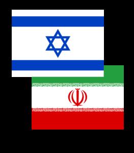 Israeli and Iranian Flags