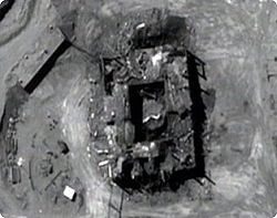 Destroyed Syrian Nuclear Reactor