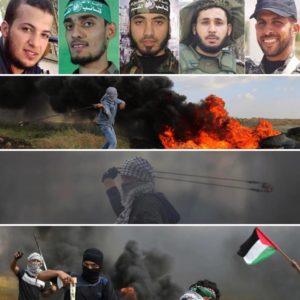 UN and Gaza