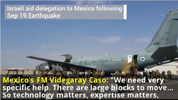 Israel helping Mexico