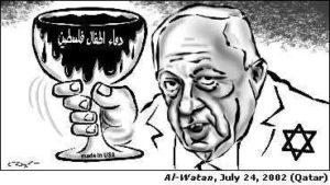 Credit: Al- Watan