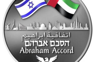 UAE Abraham Accords