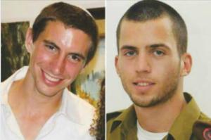 Oren Shaul and Hadar Goldin