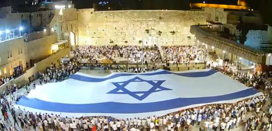 Yom Yerushalayim Flag